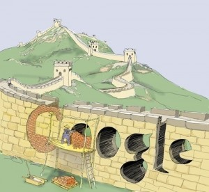 googlechinawall